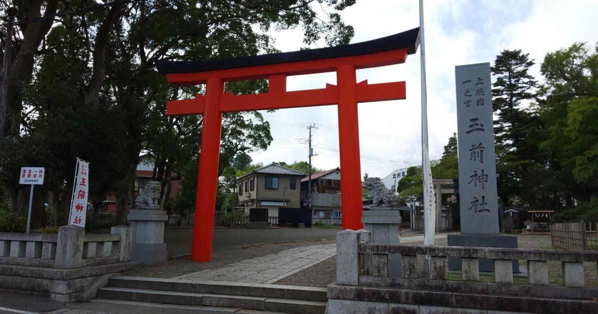 レイライン上の神社に行く(玉前神社)