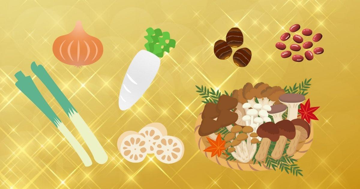 立秋の時期におすすめの食べ物