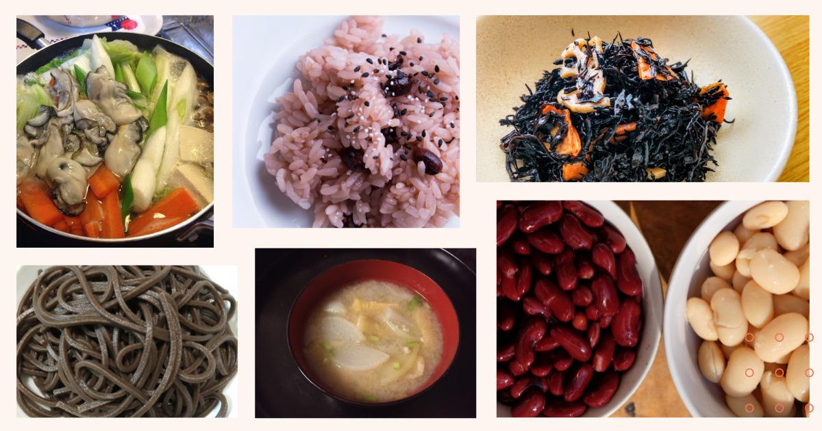 立冬の食べ物