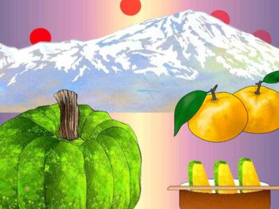 冬至はかぼちゃ、ゆず湯、スピリチュアルで開運!